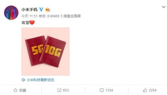 小米10月25日发布全球首批5G商用手机 米粉笑了 煤油哭了