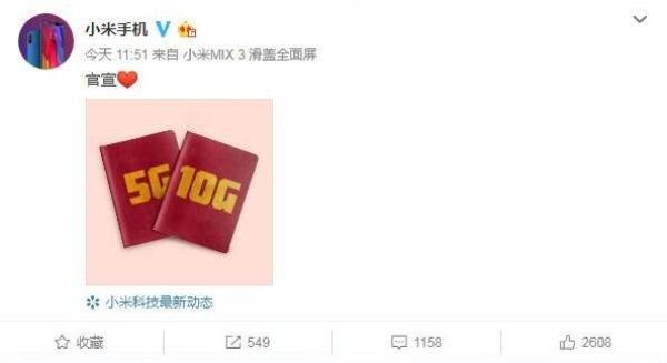 """小米急了!赵丽颖喜讯让MIX3造势""""化为泡影"""",搬来5G手机救场?"""