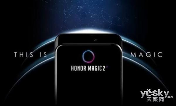 小米MIX3终于官宣 网友:连发布会都不放过荣耀Magic 2