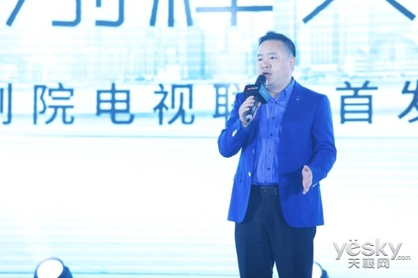 TCL&苏宁联手搞事情 C7剧院电视苏宁首发打造极致音画盛宴