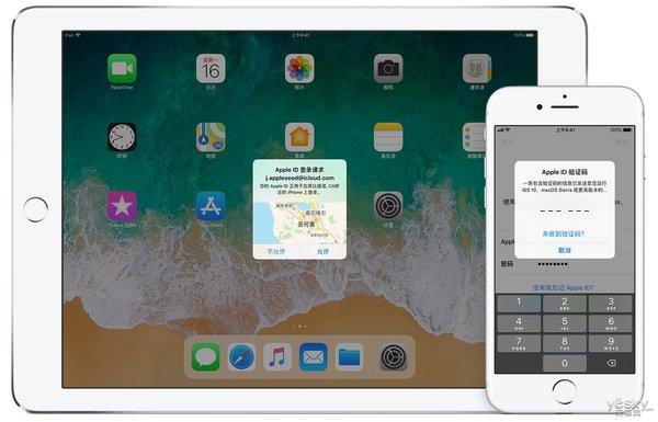 苹果发布Apple ID账号被盗调查声明,并呼吁用户开启双重验证
