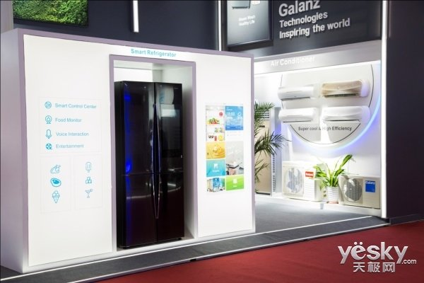 格兰仕参展第124届广交会  200余款高品质高颜值的产品实力吸睛