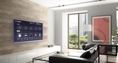 超级电视é¦�C席产品官陈超:未来电视机将与智慧家庭多场景æ・±åº¦èžåˆ