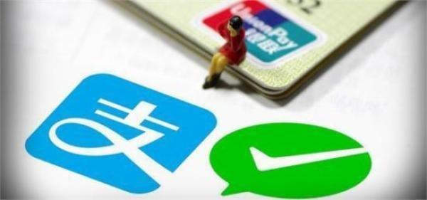 支付宝微信力量大!中国无现金支付总次数或在2021年成全球第一