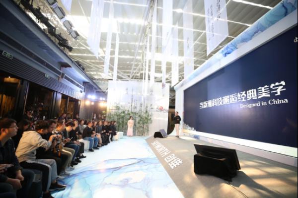 传统技艺与现代科技结合诠释东方美  创维全球首台刺绣电视H10首发