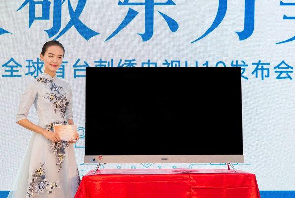 个性化定制的刺绣电视 创维新品电视H10