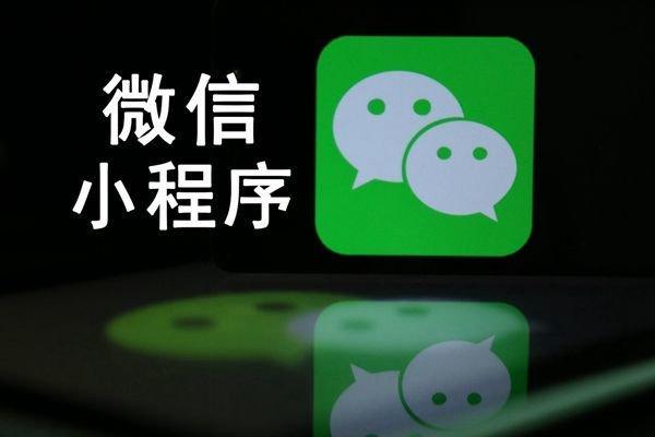 解放双手!腾讯车载版微信即将来临:全程语音操控