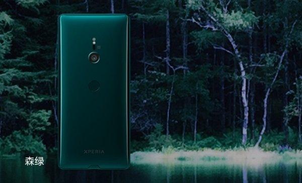 索尼Xperia XZ3开启预定:购买即送价值1199元耳机一副