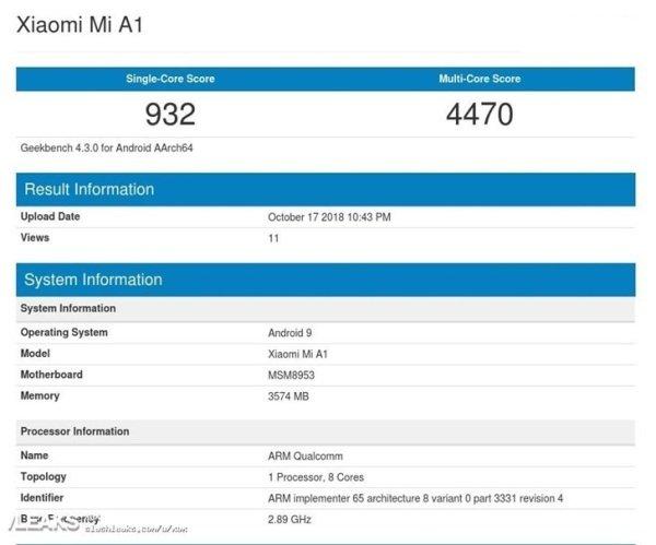 Geekbench跑分平台:小米A1已获得安卓9.0 Pie更新