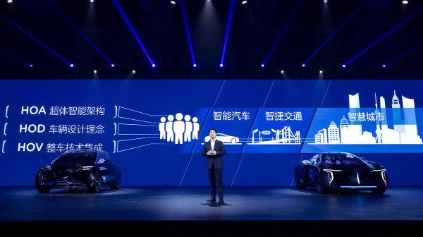 """华人运通发布""""三智""""企业战略 """"九大首创""""加速业务落地"""