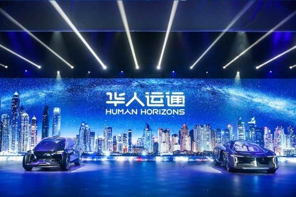 颠覆时代设计 华人运通震撼展示创世智能概念车