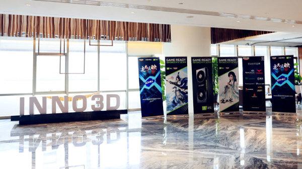 追光逐映 INNO3D RTX20冰龙发布会实况