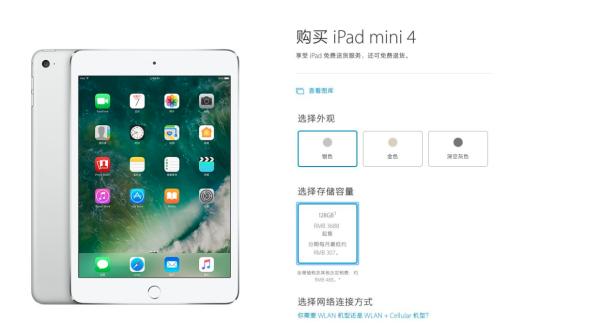 iPad mini 5终于要来了? 不过要等到苹果春季发布会