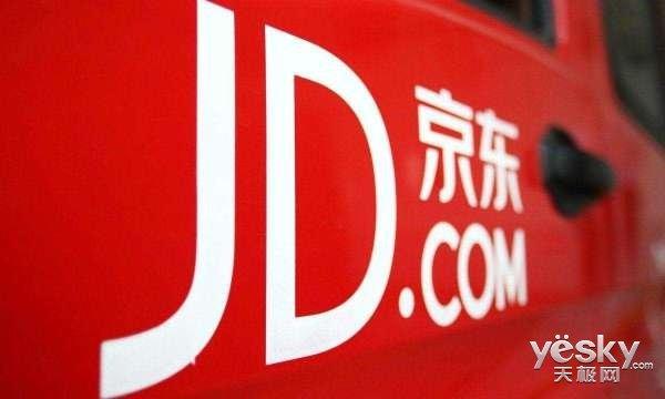 大公司晨读:京东上线二手房业务;阿里巴巴回应收缩招聘