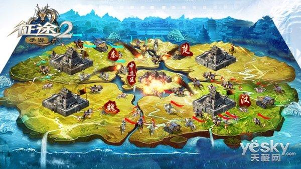 决战皇城!《征途2手游》年度最大版本今日正式公测