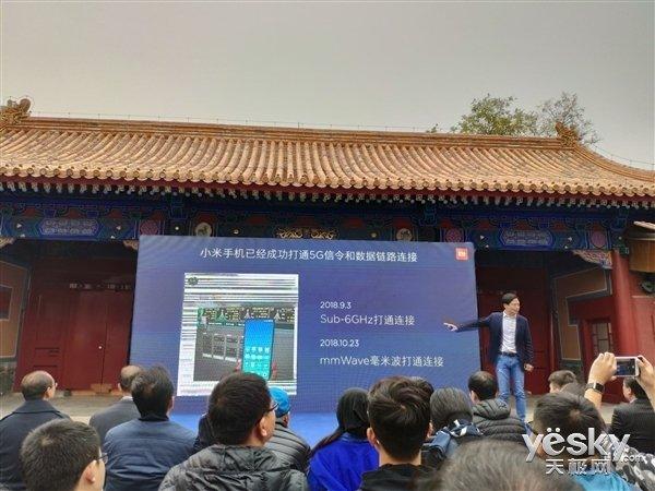 雷军宣布:小米MIX 3 5G版本将于2019年一季度上市