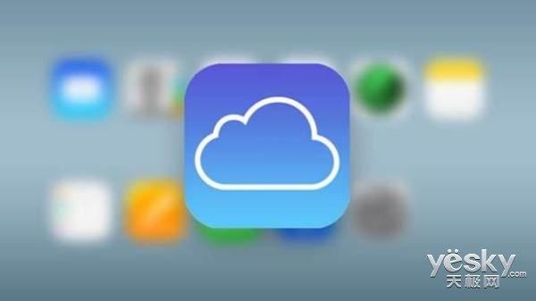 大公司晨读:苹果iCloud遭遇大规模故障;华为回应停止社招