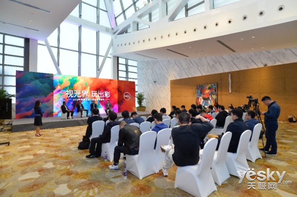 戴尔召开显示器新品体验会 连续五年全球显示器行业份额第一