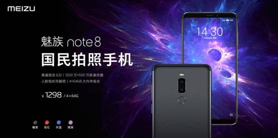 note8-0