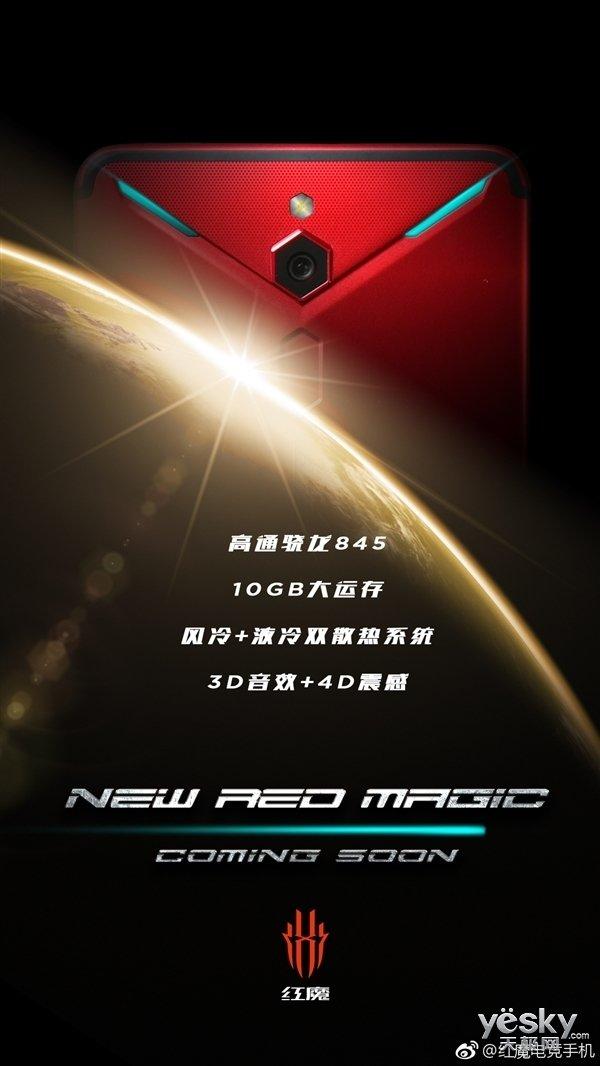 努比亚红魔公布新一代游戏手机:液冷散热成亮点