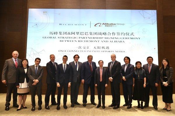 阿里巴巴和全球最大奢侈品电商YNAP成立合资公司