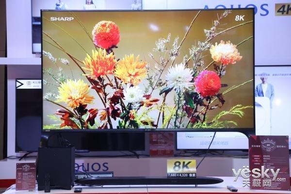 夏普推出第二代AQUOS 8K电视