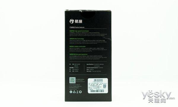 铭�uNM6C固态硬盘评测:1元1G的高性价比之选