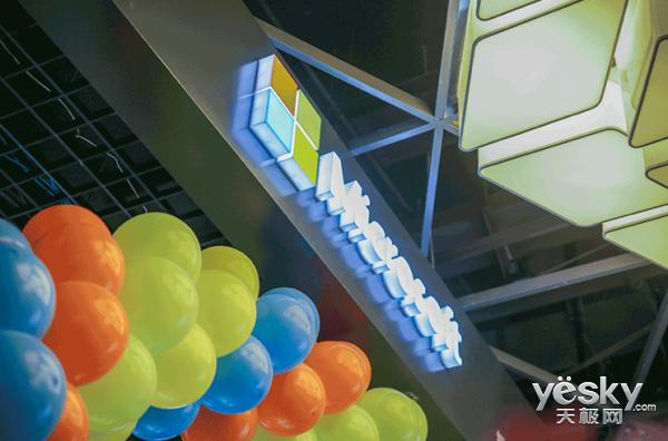 全新升级微软授权店10月28日上海百脑汇正式开业