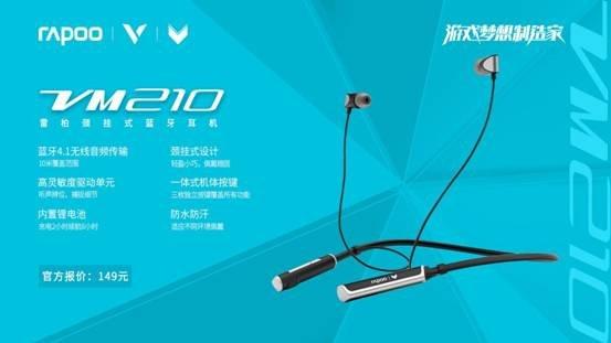 VM210横版KV-卖点-价格