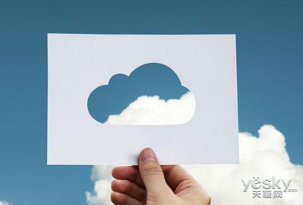 Commvault加持 中信云如何助力中信集团进行数字化转型?