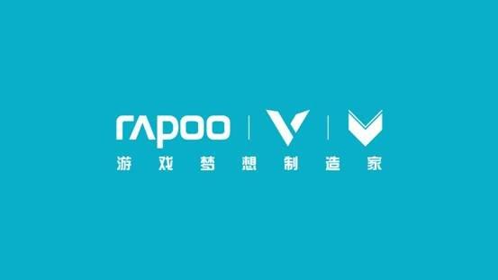 雷柏游戏slogan logo