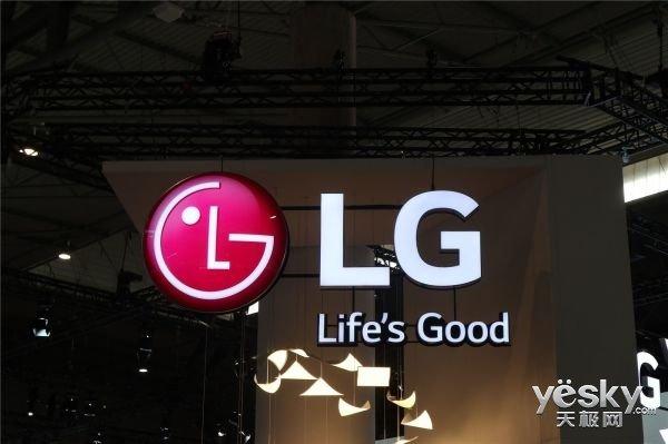 LG电子再推出高端品牌Objet:将家居与家电相融合