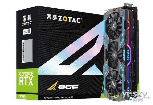 市面最高频2080,索泰信仰非公RTX 2080 PGF OC12显卡正式出道!