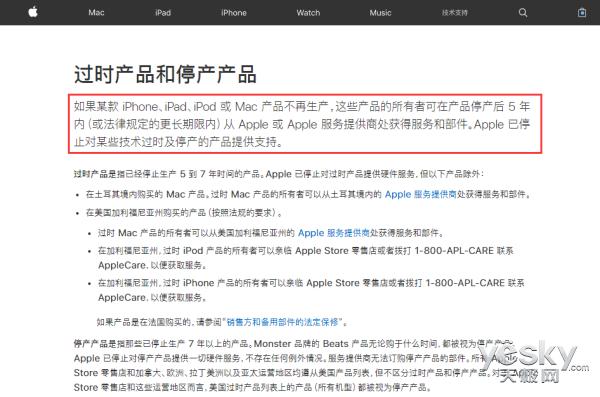 苹果宣布iPhone5过时:官方不再提供维修!网友:正好换iPhone XR