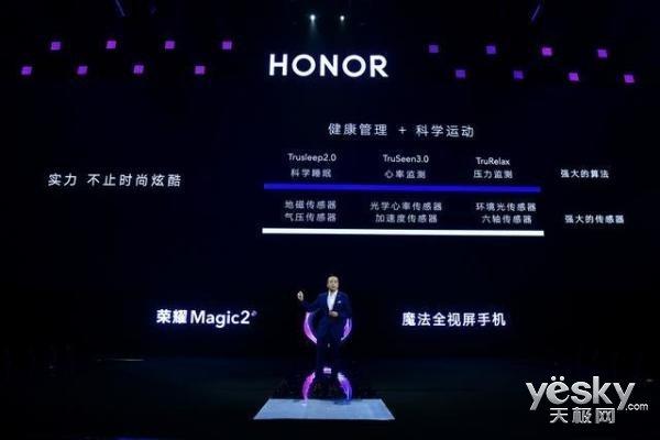 年轻人的时尚首款 HONOR Watch Magic于11月1日开启首销
