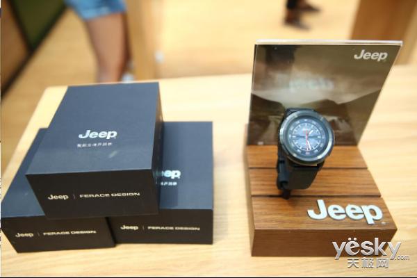 """FERACE""""Jeep智能全境界腕表""""荣获天鹅奖""""2018年度智能硬件创新奖"""""""