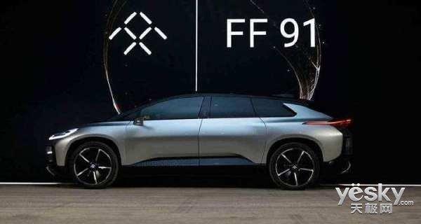 贾跃亭陷入资金难关,FF91量产已成第一难题