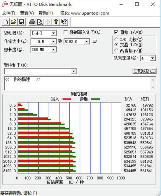 /Users/pt/Desktop/屏幕快照 2018-11-02 上午10.32.02.png