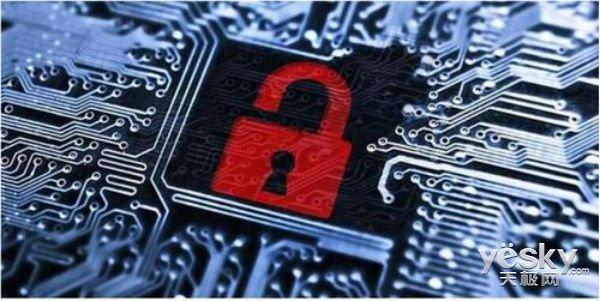 英特尔CPU漏洞再现 或导致用户敏感数据被窃