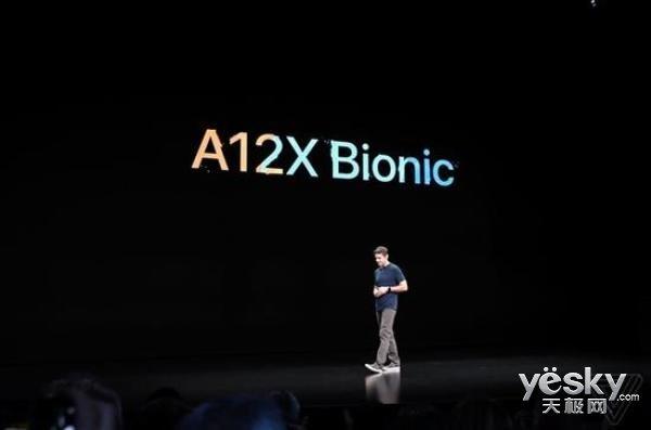 苹果新iPad Pro安兔兔跑分出炉 A12差距明显