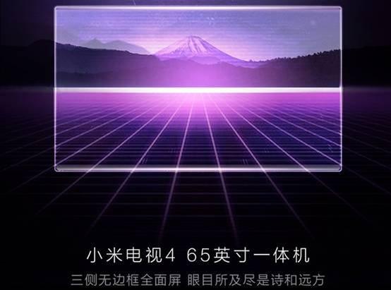 0065x5rwly1fwu6e5s45vj30u01hce50_看图王