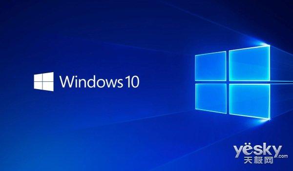 NetMarketShare:全球超过50%的电脑正运行Windows 10系统