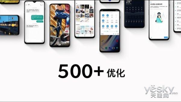 一加6T国行开卖,最快的屏下指纹、无广告系统,3399元值得买吗?