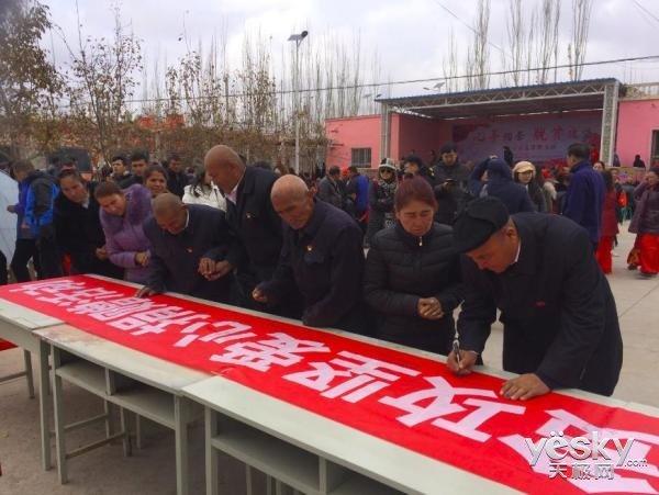 创维集团公益捐赠 助力新疆喀什脱贫攻坚