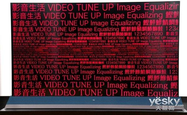 质造24小时生活空间 TCL X8 QLED TV深度评测