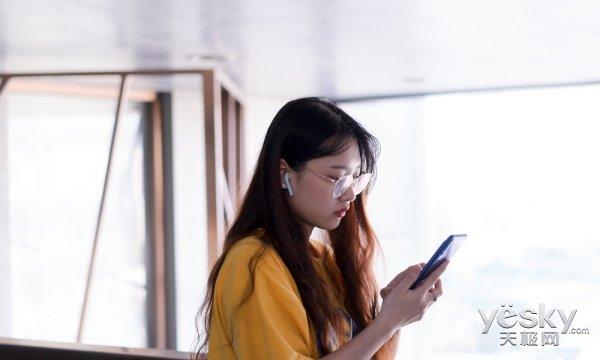 声音中传递AI智慧 荣耀FlyPods Pro耳机综合评测