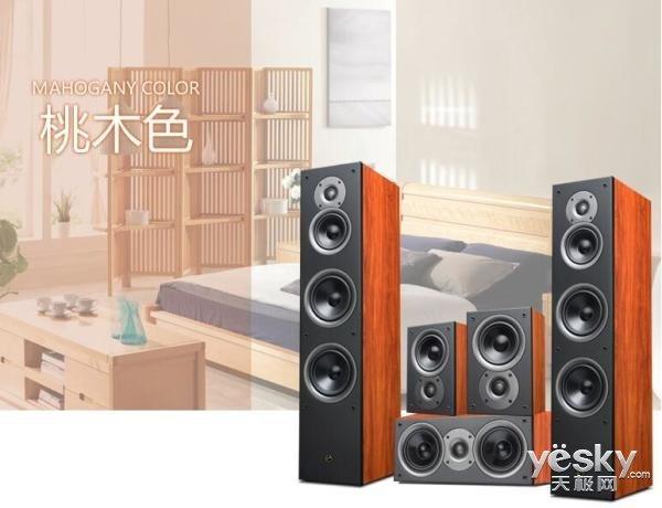 5.0环绕立体声 惠威Jam&Lab6家庭影院系统