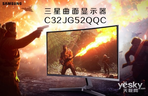 5000多块怎么算都值 快上京东秒杀Surface Pro