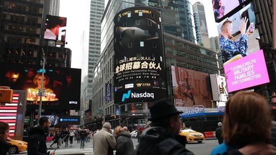 NASDAQ SCREEB AD2