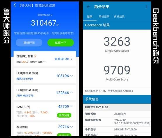 Screenshot_20181107_094922_com.ludashi.benchmark.jpg